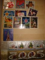 Отдается в дар марки Новый Год и Рождество