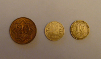Отдается в дар Монеты-повторы