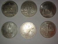 Отдается в дар Юбилейные рубли, серия олимпийские игры целиком
