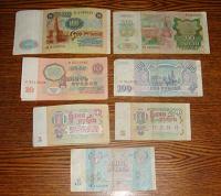 Отдается в дар Коллекционерам денег 2