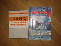 Отдается в дар книги для умных )
