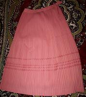 Отдается в дар Винтажная розовая юбка