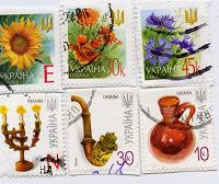Отдается в дар 6 гашеных марок Украины