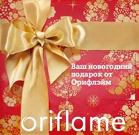 Отдается в дар Новогодний подарок № 2