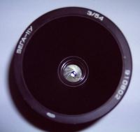 Отдается в дар Интересный макрообъектив Вега-11У