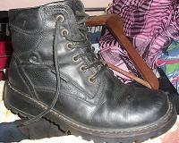 Отдается в дар ботинки условно зимние 37 рр