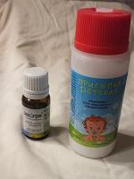 Отдается в дар Присыпка детская и витамин Д3.