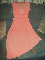Отдается в дар Вечернее платье!
