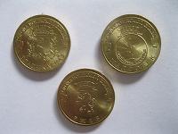 Отдается в дар 3 монетки ГВС