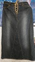 Отдается в дар Юбка джинсовая длинная 46 р