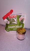 Отдается в дар Приправы: лаврушка и соль
