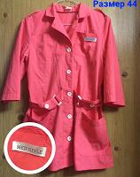 Отдается в дар Рубашка жеская униформа, 44 размер