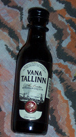 Отдается в дар Миниатюрная бутылка в коллекцию.