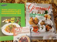 Отдается в дар Кулинарный журнал и книжечка