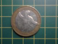 Отдается в дар Монета 55 лет Великой победы
