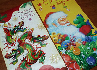 Отдается в дар Новогодние открытки для коллекции