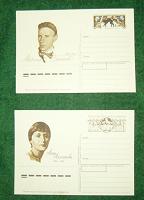 Отдается в дар Открытое письмо — открытки