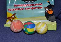 Отдается в дар Мячики попрыгунчики
