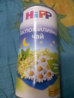 Отдается в дар Чай HiPP