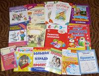 Отдается в дар Пособия для занятий с детьми