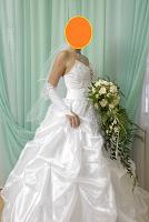 Отдается в дар Свадебное платье 46-48
