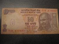 Отдается в дар 10 рупий Индия