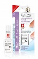 Отдается в дар Мгновенный эффект белых и здоровых ногтей 3 в 1 Eveline