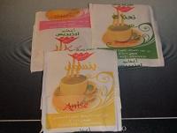 Отдается в дар Чай из Египта