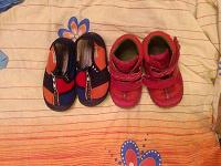 Отдается в дар Обувь для девочек