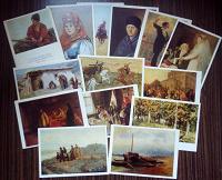 Отдается в дар Новые открытки