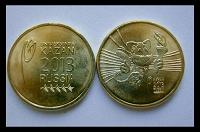 Отдается в дар монеты Универсиада