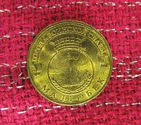Отдается в дар монета 10 руб. Малгобек ГВС
