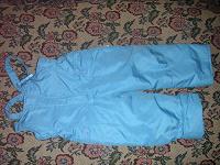 Отдается в дар Утеплённые детские брюки