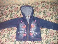 Отдается в дар Джинсовая курточка с бабочками
