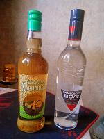 Отдается в дар Тамбовский алкоголь