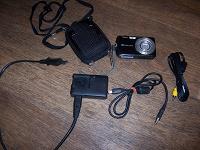 Отдается в дар фотоаппарат только в ремонт