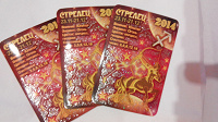 Отдается в дар Календарики с зодиаком 2014 год