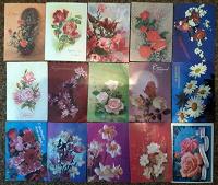Отдается в дар Цветочные композиции на открытках