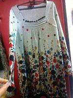 Отдается в дар Платье -туника