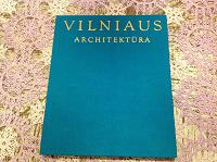 Отдается в дар Фотоальбом «Вильнюс. Архитектура»