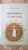 Отдается в дар Книжка, психологическая