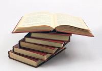 Отдается в дар книга не забирашка