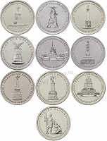 Отдается в дар юбилейные 5 рублей