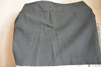 Отдается в дар юбки серые короткие