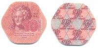 Отдается в дар Приднестровье, 10 рублей(пластик)