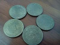 Отдается в дар ГВС монетки