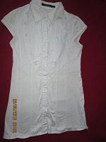 Отдается в дар Белая интересная блузочка.