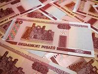 Отдается в дар Белорусские банкноты