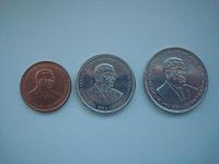 Отдается в дар Маврикий в трёх монетах.