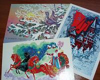 Отдается в дар новогодние открытки, снова